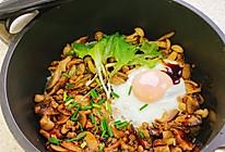 菌菇煲仔饭的做法