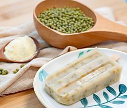 奶香绿豆棒冰|冰凉清爽的做法