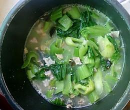 芥菜皮蛋汤的做法