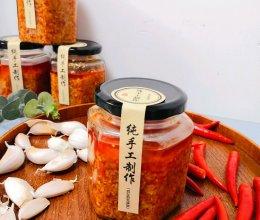 手工辣椒酱的做法