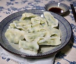 鲜美的素饺子|韭菜鸡蛋馅水饺的做法