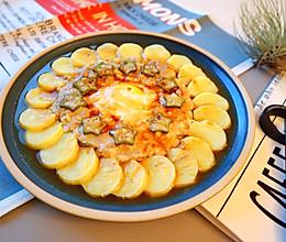 清蒸日本豆腐的做法