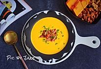 南瓜坚果培根浓汤的做法