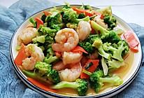 颜值爆表的西兰花炒虾仁❗️简直太美味啦的做法