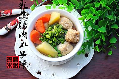 大喜大牛肉粉试用之彩蔬鸡肉丸子汤