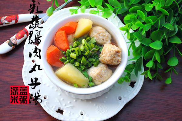 大喜大牛肉粉试用之彩蔬鸡肉丸子汤的做法