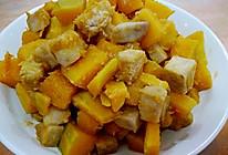 香芋焖南瓜的做法