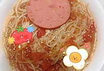 酸汤面|晚饭一起吸面条吧的做法