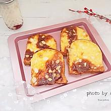 岩烧乳酪吐司#网红美食我来做#