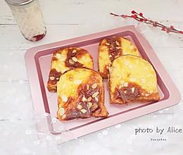 岩烧乳酪吐司#网红美食我来做#的做法