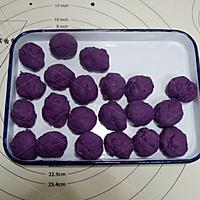 棉花糖紫薯仙豆糕#网红美食我来做#的做法图解8