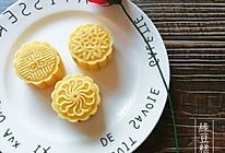 传统中国味~绿豆糕的做法