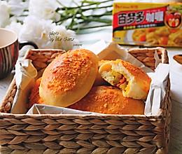 咖喱鸡肉面包#百梦多圆梦季#的做法