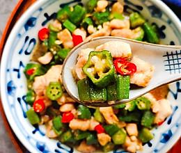 低脂低卡 | 秋葵炒鸡胸肉的做法
