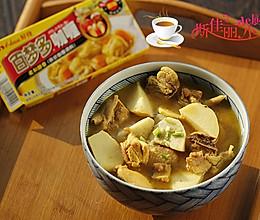 #百梦多圆梦季#咖喱芋头烧鸡腿的做法