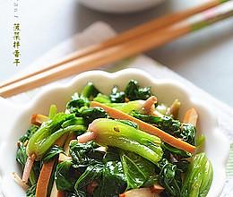 菠菜拌香干的做法