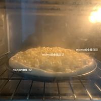芝士榴莲披萨的做法图解13