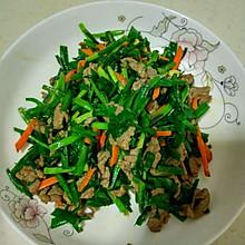 滑炒韭菜牛肉片