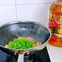 #憋在家里吃什么#西芹炒虾仁的做法图解7