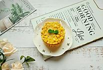 #做道懒人菜,轻松享假期#黄金玉米烙的做法