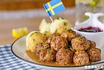瑞典肉丸|外酥里嫩的做法