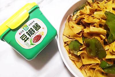 酱香尖椒干豆腐