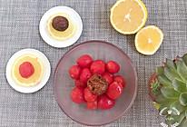 #童年不同样,美食有花样#话梅和小番茄的故事的做法