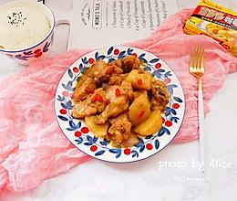 咖喱土豆烧琵琶腿#百梦多圆梦季#的做法