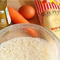 #丘比沙拉酱#胡萝卜清甜寿司的做法图解1