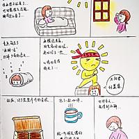 超人气半岛【港式奶黄月饼】的做法图解16