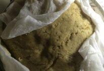 黑豆红枣豆浆馒头的做法