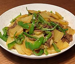 土豆炒牛肉  嫩牛柳的做法