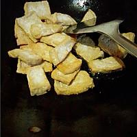 糖醋脆皮豆腐的做法图解8