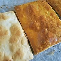橙光脆饼(饺子皮版)的做法图解14