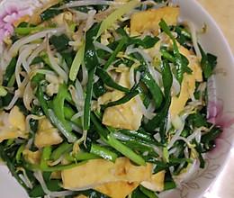 家常菜  豆腐干豆芽炒韭菜的做法