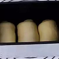 香浓牛奶吐司~满分早餐的做法图解12