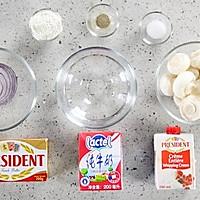 奶油蘑菇浓汤的做法图解1