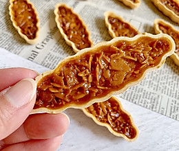 焦糖杏仁糯米船的做法
