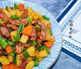 青椒牛肉土豆丁,牛排也可以这样炒吃哦!的做法