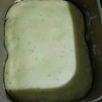 酸奶葡萄干面包的做法图解3