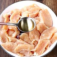香煎孜然鸡胸肉的做法图解4
