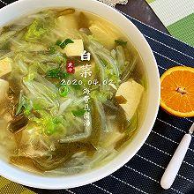 清肠刮脂汤—白菜海带冻豆腐汤