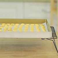 蛋黄溶豆豆的做法图解9