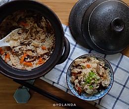 香菇鸡肉砂锅饭的做法