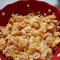 虾酱炒鸡蛋的做法图解6
