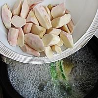 初秋养生汤--山药枸杞鲫鱼汤的做法图解9