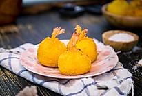 #令人羡慕的圣诞大餐#土豆芝士虾球的做法