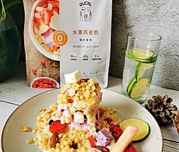 #夏日消暑,非它莫属#酸奶燕麦片豪享水果塔的做法