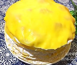 芒果千层蛋糕#豆果5周年的做法