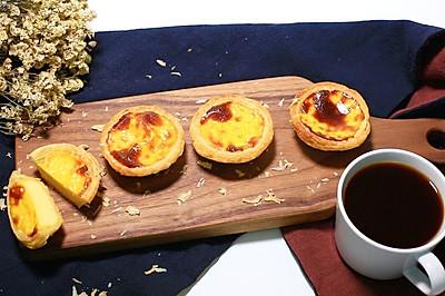 葡式蛋挞—迷迭香